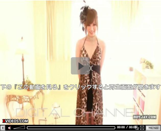 激カワ関西弁美少女が素人宅を訪問して激エロソーププレイ♪柴咲エリカ無料エロ動画視聴画面