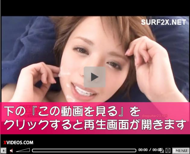 kimagure20131125_4444