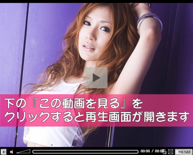【無修正】杏堂なつ 国宝級巨乳美女の3P中出しセックス画像