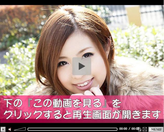 【無修正】中川美香 アニメ声のアイドル系激カワ美少女にJK制服着せて生中出しセックス 画像