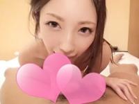とてつもなく可愛い20歳の素人美少女とホテルでハメ撮りセックス!豆腐屋の娘wFC2桃谷エリカ